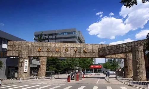 上海戏剧学院成考